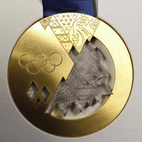 2014 Winter Olympic Gold Medal